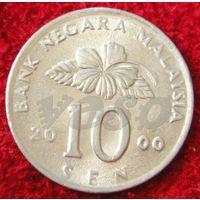 7485:  10 сен 2000 Малайзия