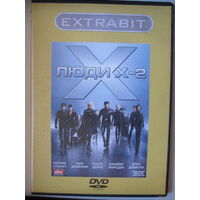 Люди Икс 2 (X2: X-Men United) DVD-9 Extrabit