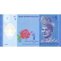 Малайзия 1 ринггит 2019 год  UNC  (полимер)  НОВИНКА