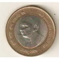 Индия 10 рупия 2009 100 лет со дня рождения Хоми Бабы