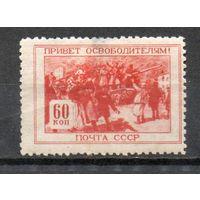 Великая Отечественная война СССР 1945 год 1 марка (см. описание)