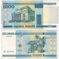 W: Беларусь 1000 рублей 2000 / ЭА 2347979 / модификация 2011 года