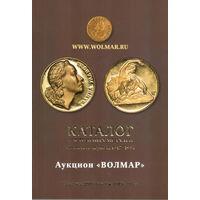 Каталог настольных медалей Советского периода 1919-1991 гг Волмар 2019 год 2 тома