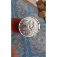 329# 50 филлеров 1988. венгрия