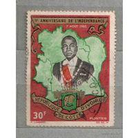 1 марка, 1965г., гаш. Кот-д'Ивуар.