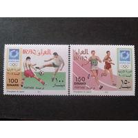 Ирак 2006 Олимпиада, Афины полная серия без блока