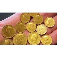 5-10-15 рублей  ЗОЛОТЫЕ Монеты  Николая-2.  КУПЛЮ ДОРОГО но адекватно!