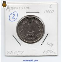 Аргентина 1 песо 1958 года -2