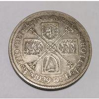 Великобритания 1 флорин ( 2 шиллинга ) 1929 год.