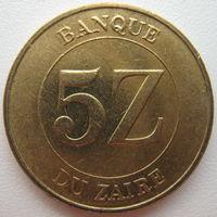 Заир 5 заир 1987 г. (g)
