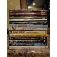 Фильмы на дисках (бонус при покупке моего лота от 5 рублей)