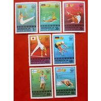 Монголия. Спорт. ( 7 марок ) 1972 года.
