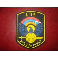 Шеврон Армии обороны Нагорно-Карабахской Республики