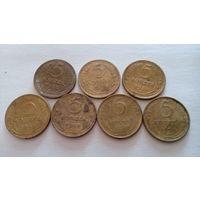 Лот монет до реформы , 5 копеек , 7 штук .