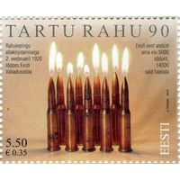 Эстония 2010 г.  90-летие со дня подписания Тартуского мирного договора