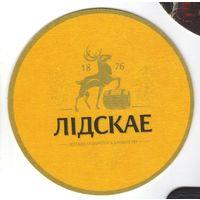 Беларусь :: Лiдскае (круглая)