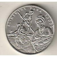 Гвинея-Бисау 2000 песо 1995 50 лет ФАО
