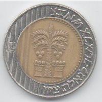 ГОСУДАРСТВО ИЗРАИЛЬ 10 НОВЫХ ШЕКЕЛЕЙ 1995. БИМЕТАЛЛ