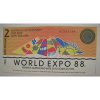 Австралия ЭКСПО-88 2 долларов 1988 г. (g)