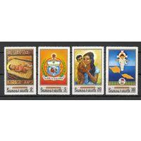 С Рождеством! Самоа 1970 год серия из 4-х марок