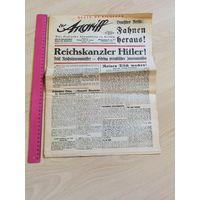 РЕДЧАЙШАЯ ГАЗЕТА СТОПРОЦЕНТНЫЙ ОРИГИНАЛ  НЕМЕЦКАЯ БЕРЛИНСКАЯ ВЕЧЕРНЯЯ  ГАЗЕТА 30 ЯНВАРЯ 1933 ГОДА РЕЙХКАНЦЛЕР ГИТЛЕР! СДЕЛАТЬ СТОЛ ЧИСТЫМ!    АУКЦИОН ВСЕГО 7 ДНЕЙ