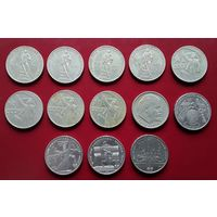 13 юбилейных монет