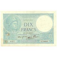 Франция 10 франков 1940 года. Нечастая!