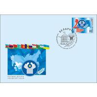 КПД(102436) Беларусь, 2011   20 лет Содружеству Независимых Государств