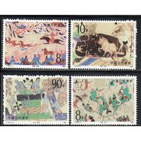 Живопись Китай 1988 год чистая серия из 4-х марок