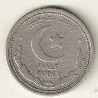Пакистан 1/2 рупия 1948