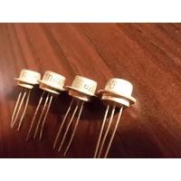 Транзистор П 401 -4 шт одним лотом
