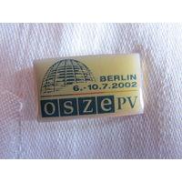 Значок Берлинской сессии Парламентской ассамблеи ОБСЕ (2002)