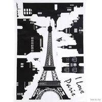 Интерьерные наклейки Париж в наличии