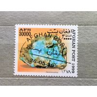 Афганистан.1999г.Минералы.