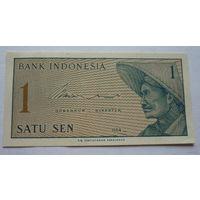 Индонезия. 1 сен 1964г.Пресс.