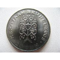 Бруней 20 сенов 2005 г.