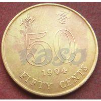 6464:  50 центов 1994 Гонконг