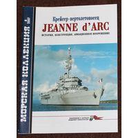 "Морская коллекция 8-2007. Крейсер-вертолетоносец ""Жанна д'Арк""."