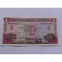 Англия -Ирландия 5 фунтов 1992г Ольстер. Белфаст. распродажа  нечастая