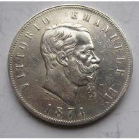 Италия, 5 лир, 1874, серебро