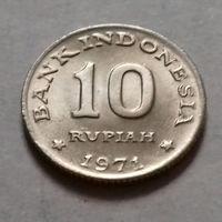 """10 рупий, Индонезия 1971 г., лучше """"Единственное"""""""