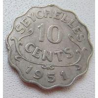 Распродажа! Сейшельские острова 10 центов 1951 РЕДКАЯ Все монеты с 1 рубля!!