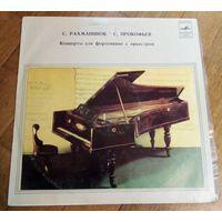 Nikolai Petrov, Sergei Vasilyevich Rachmaninoff / Sergei Prokofiev