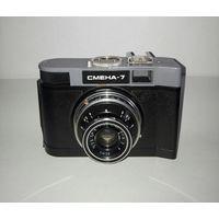 """Фотоаппарат """"Смена-7"""" с футляром."""