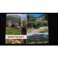 """Почтовая карточка c маркой . подписанная.  """"MONTPEZAT"""".  распродажа"""