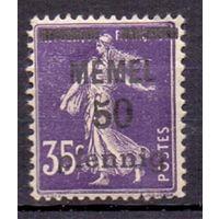 Мемель (Клайпеда) 1-й выпуск на марках Франции 50 пф/35 с 1920 г