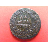 Денга 1730 года