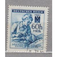 Германия Рейх Богемия и Моравия  Красный Крест 1942  год  лот 6