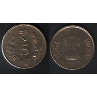 Индия km399 5 рупий 2012 год (обращ) (звезда)Хайдарабад (f60)возм (-)Калькутта