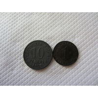 10 пфеннигов 1918 + 1 пфенниг 1923 г.